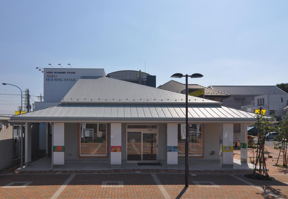 上尾市 ハウジングステージ センターハウス
