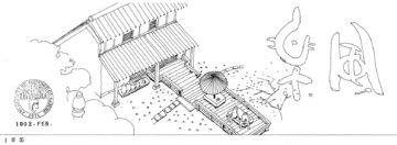 日本茶カフェ&ギャラリー 楽風(RAFU)さいたま市 イラスト計画案の画像
