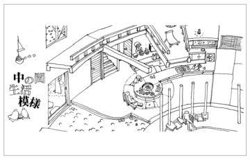 囲炉裏テーブルと露天風呂のある別荘(茨城)の画像