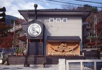 【山鳩カフェ・山鳩山荘】店舗デザイン 埼玉の設計事務所の画像