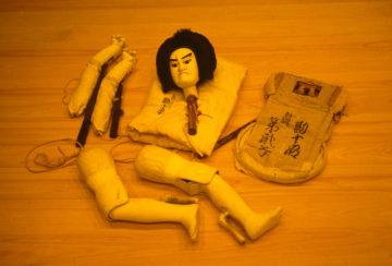 【28年ぶり 誌面上の再会】 文楽人形の家の画像