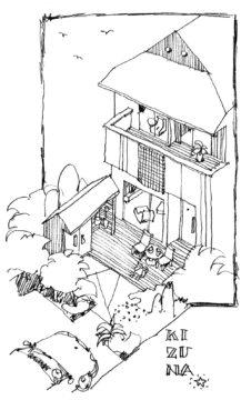 川越市新宿町 向こう三軒両隣 街中の家(真ん中の家)の画像
