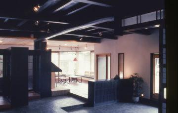 民家の蘇生 水村邸改造(川越市 1977年)の画像