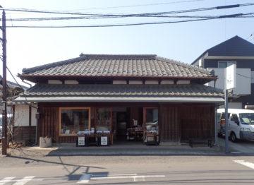 川越市 新河岸 斉藤米店(リノベーション後 7年目)の画像