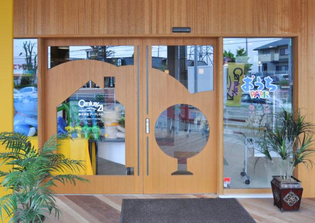 家&樹木&雲の木製自動ドアの画像