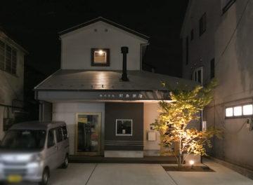 飯能銀座商店街 前島商店さんの夜景 竣工後 約3ヶ月の画像