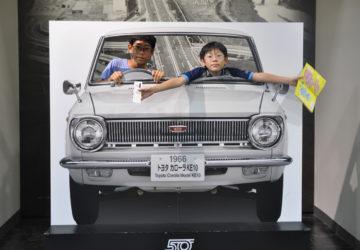 お盆の帰省 復路② トヨタ博物館の画像