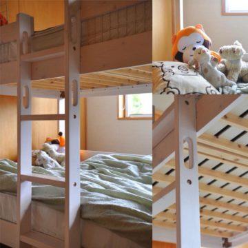 【2段ベッドの宇宙っていうか、巣っこ】我が家の子離れ・親離れの画像