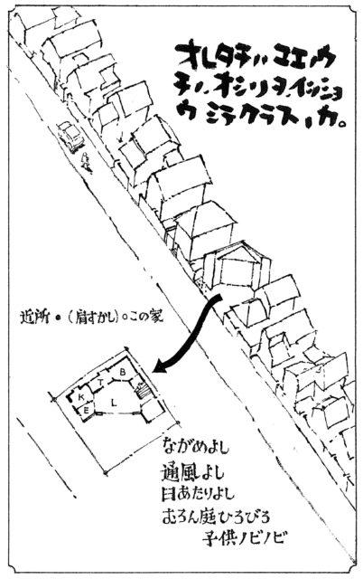 【家の配置計画が重要!】住宅地の中で、建築家が考える家の間取りの画像