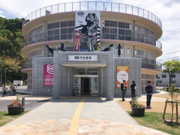 旧明倫小学校円形校舎(鳥取県倉吉市)がフィギュアミュージアムになるまでの画像