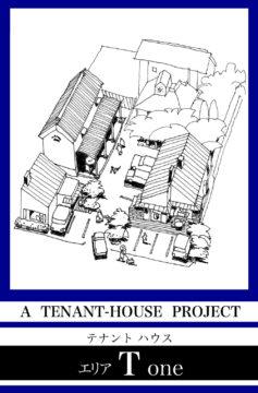 【テナントハウス エリア-T-one】入間市豊岡 イラスト計画案の画像