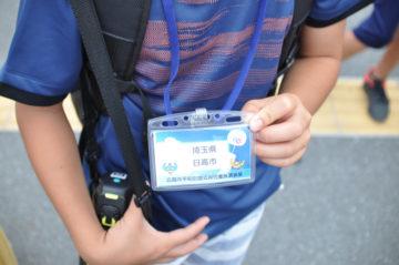 【息子が平和記念式典に参加して】8月6日について考える①の画像