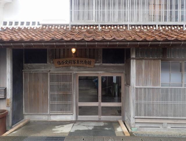 行ってみて、写真にも建物にもビックリ!『塩谷定好写真記念館』(鳥取県東伯郡琴浦町赤崎)の画像