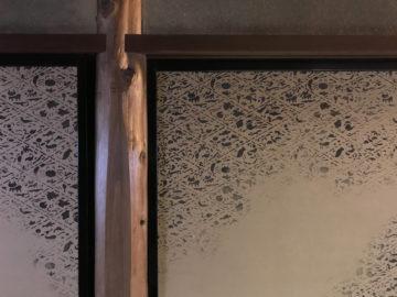 【やりすぎない上品さ:遠山記念館(埼玉県川島町)】建築家の目線の画像