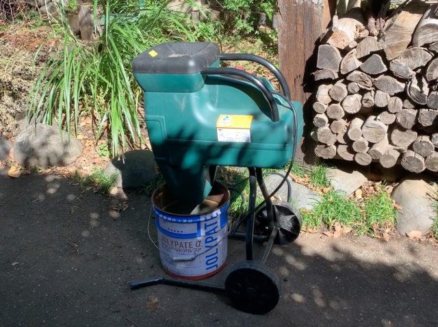 庭掃除や剪定にガーデンシュレッダー オススメです!の画像