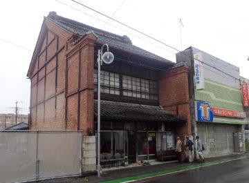 【レンガの町屋建築】深谷市の塚本商店さんの画像