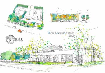小室クリニック(埼玉県飯能市)イラスト計画案の画像