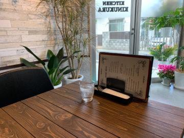 【祇園スクエア(狭山市) 1階に『KITCHEN KINUKURA』がOPEN】埼玉の店舗デザインの画像