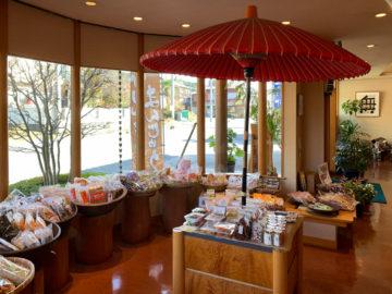 【飯能銘菓「四里餅(しりもち)」で有名な『大里屋 本店』さんが作る『のし餅』】埼玉の設計事務所の画像
