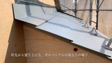 【埼玉の設計事務所 川越の家づくり 屋根編】(ガルバニウム鋼板)の画像