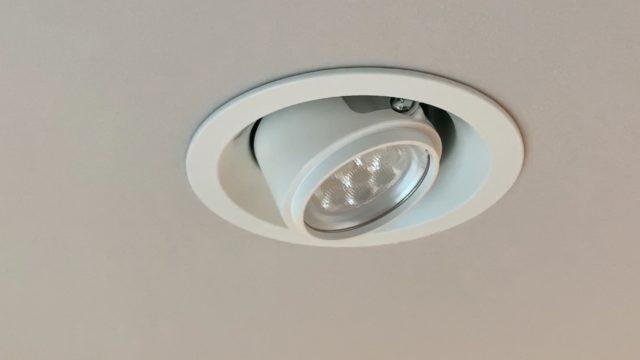 ダウンライトのタイプ【LED ユニバーサルダウンライト】住宅デザイン 埼玉の設計事務所の画像