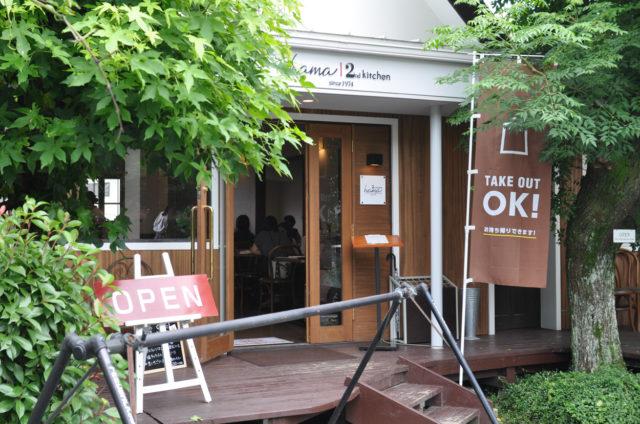 【飯能市山手町の『キッチン HAMA 2nd』でランチ】(完成から4ヶ月)カフェデザインの画像