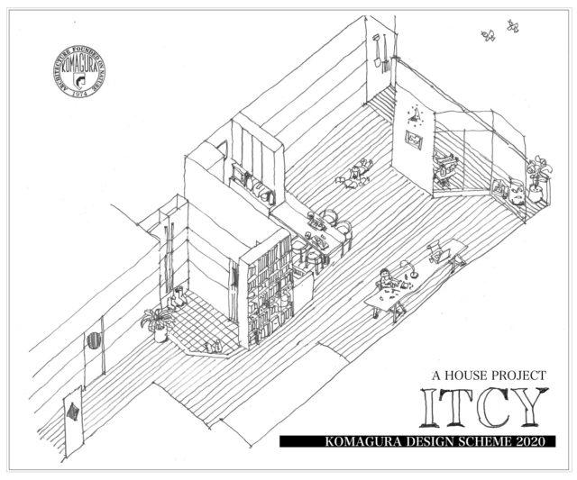 築30年 鉄骨3階部分のオフィススペースを住宅にリノベーションの画像