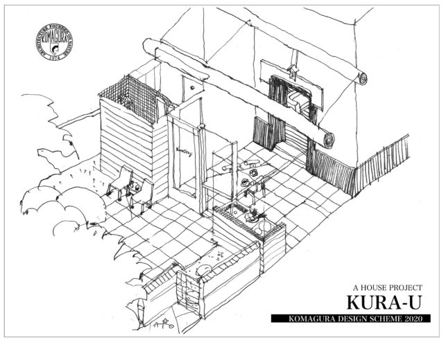 【蔵のリノベーション】収納のスペースから居住空間に(坂戸市)コンセプトイラストの画像