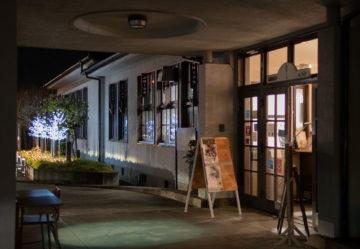 「入間市文化創造アトリエ AMIGO!」の2020年クリスマスイブ(リノベーションから19年経過)の画像