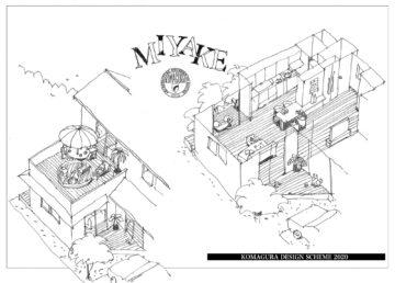 【築50年の木造一戸建て住宅のフルリノベーション】(入間市高倉)の画像