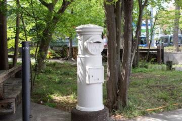 白いポスト(ポストの塗り替え)設計事務所の環境の画像