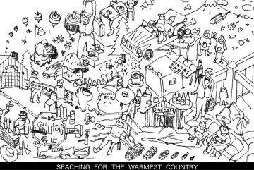 コマグラのモノ 物語 2015の画像