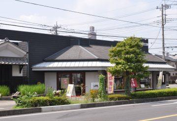 西木屋 米店の画像
