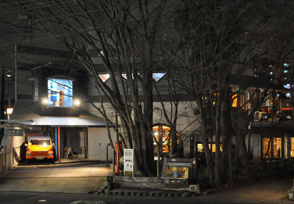 建築家 住宅設計 入間市 独楽蔵