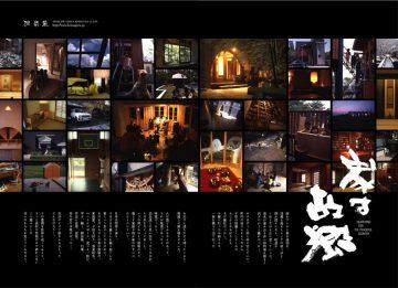 家は故郷の画像
