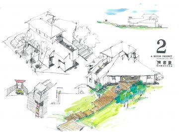 庭にデッキの桟橋が架かる家(埼玉県飯能市)の画像